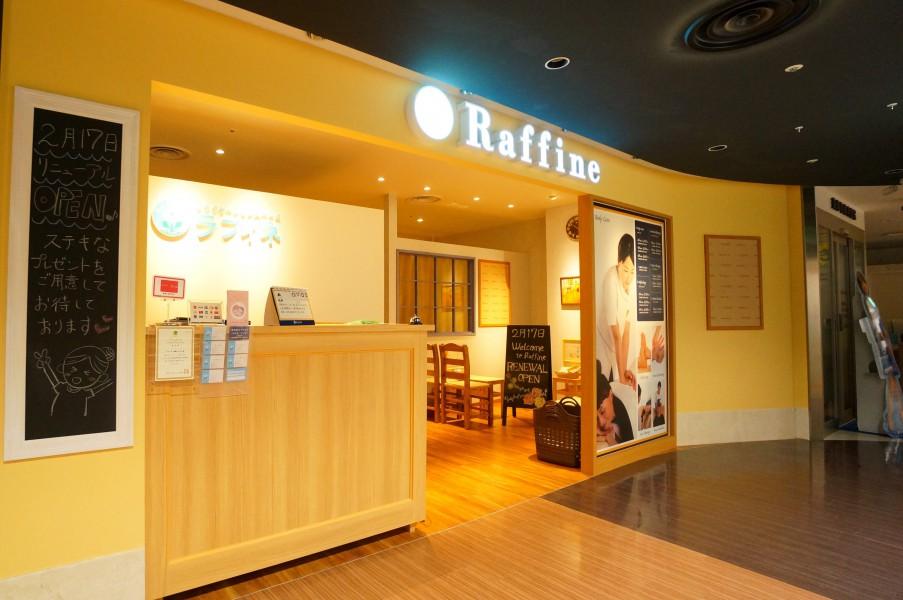 ラフィネ 和歌山ミオ店(和歌山県)