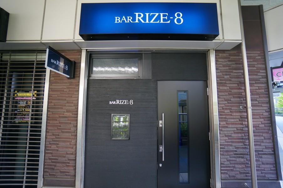 BAR RIZE-8