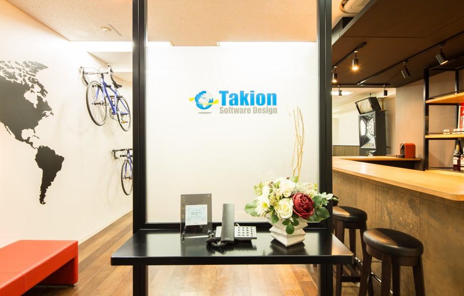 株式会社タキオン
