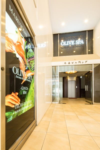 OLIVE SPA 銀座店