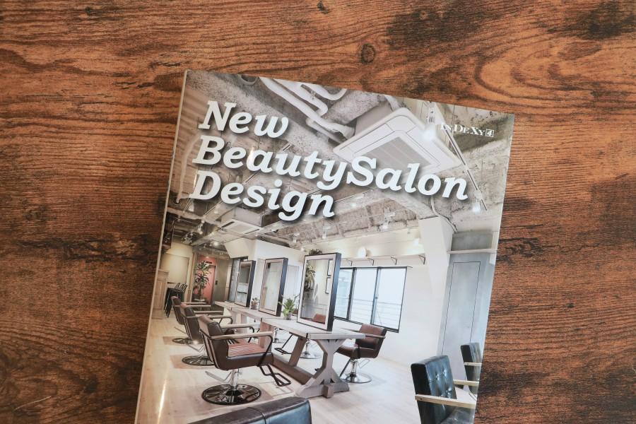 サロンデザイン集『New Beauty Salon Design』に掲載されました。