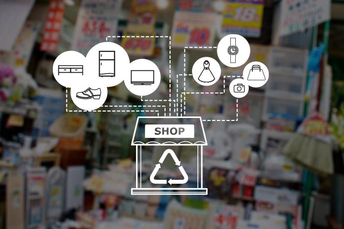 リサイクルショップ経営のススメ|大手に対抗する集客方法とは?