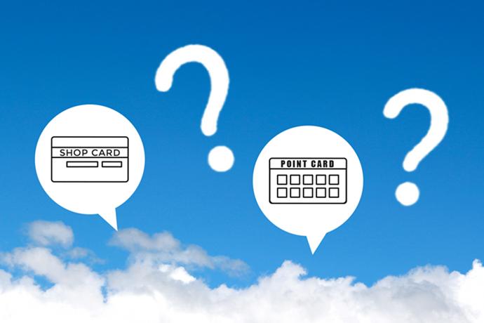 集客ツール活用|今どきショップカードやポイントカードは有効なのか?