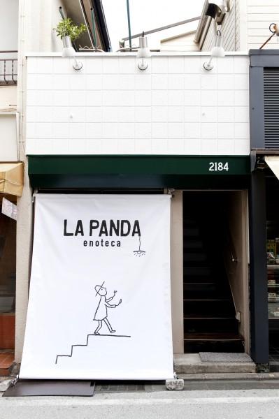 LA PANDA エノテカ