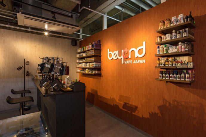 Beyond Vape Japan 中野ブロードウェイ店