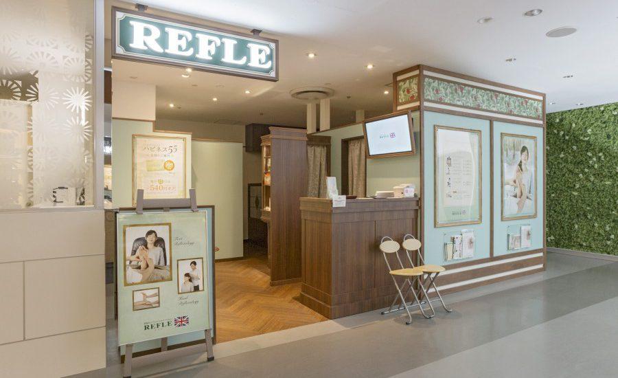 フットリラクセーションスペース REFLE  横浜そごう店