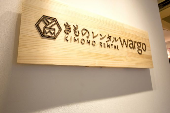 きものレンタルwargo 新宿駅前店