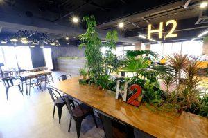 株式会社 H2
