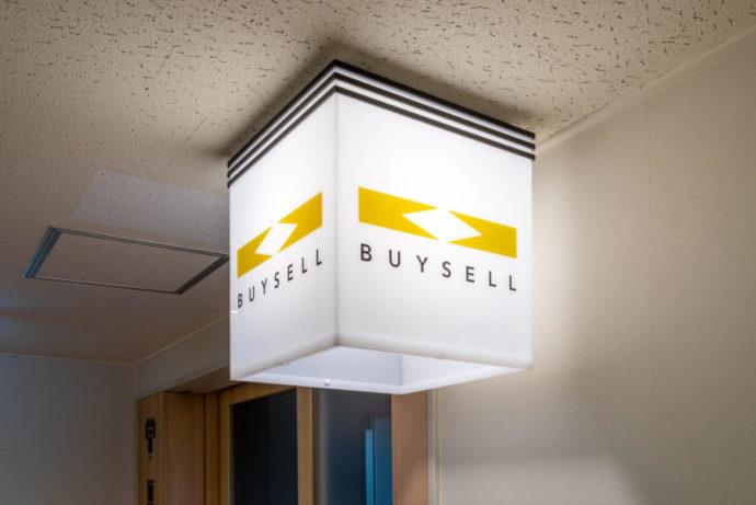 バイセル有楽町店