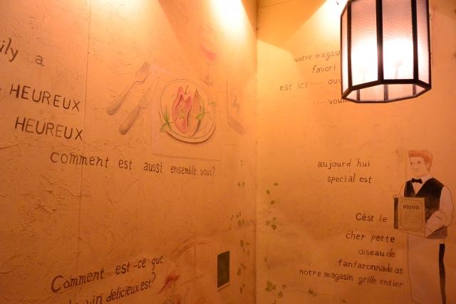 千葉県の変わった内装の飲食店を5つ選紹介します