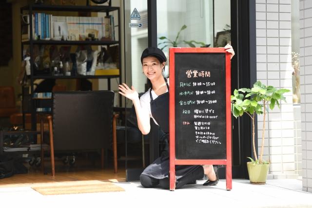 カフェや喫茶店の開業にはどんな資格が必要なの?