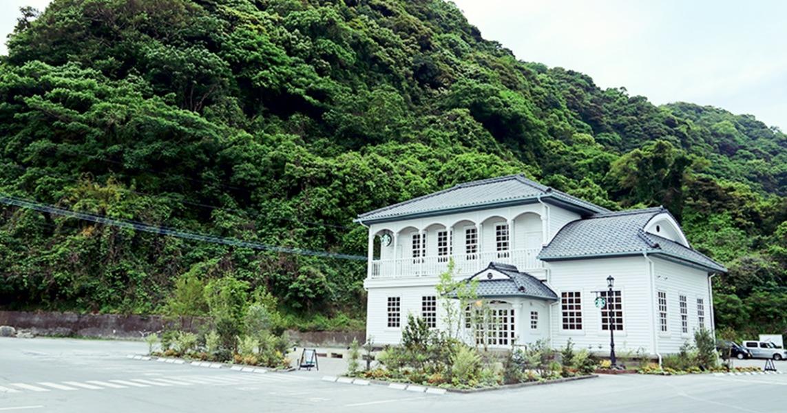 日本のスタバ例①鹿児島仙巌園店