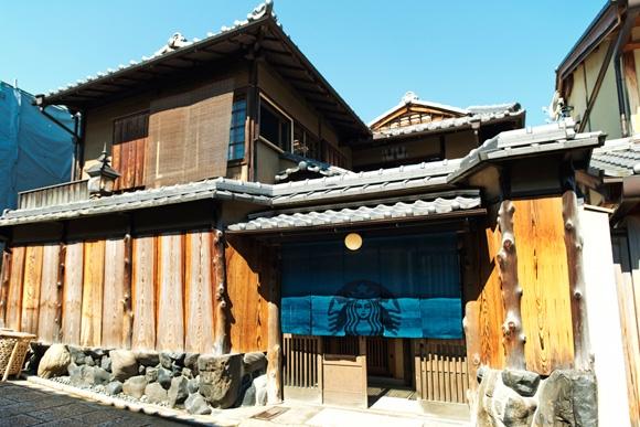 日本のスタバ例⑤京都二寧坂ヤサカ茶屋店