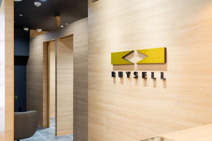 バイセル新宿サブナード店