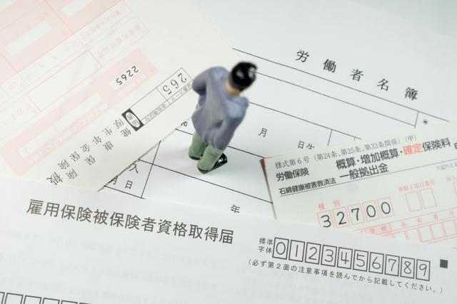 店舗経営に必要&有利な資格②社会保険労働士の資格で役立つ、労務管理!