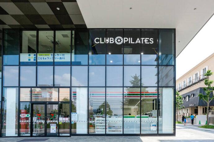 CLUB PILATES センター北スタジオ