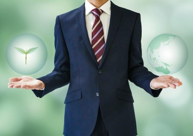 事業再構築補助金の事業計画書:将来の展望について