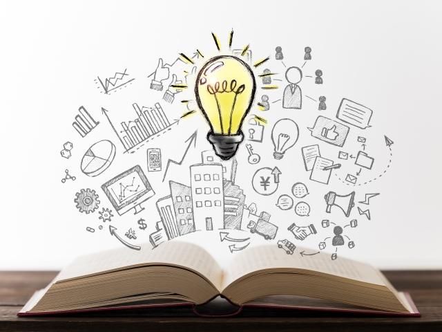 事業再構築補助金の5つの定義を解説