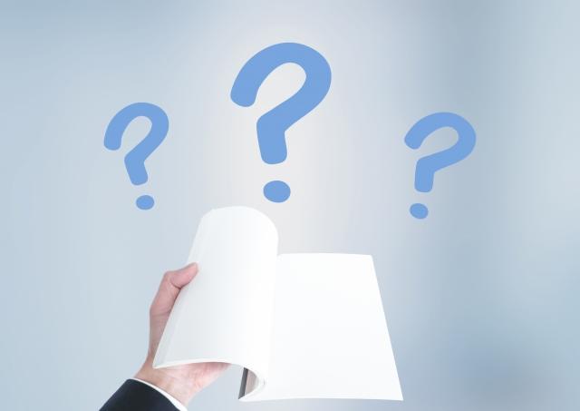 事業再構築補助金の申請枠とは①通常枠の条件