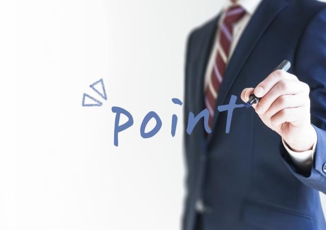 事業再構築補助金の事業計画書のルール