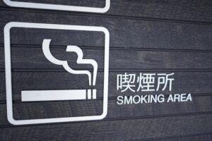 飲食店は原則禁煙だけど例外もある?