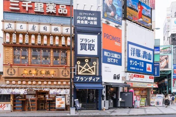 ブランディア  吉祥寺駅店